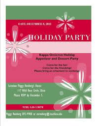 company christmas party invites ne wall