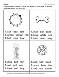 descriptive words 1st grade reading comprehension skills
