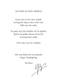 a thanksgiving prayer by yogi bhajan guru singh