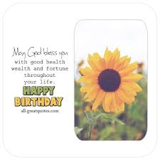 free birthday cards to share on facebook sunflower birthday card