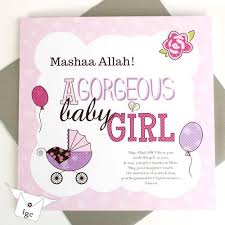 baby girl cards 1520bgl embellished islamic baby girl card