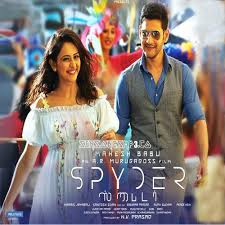 Tamil Telugu Songs Atoz South Indian Songs Download by Spyder Mp3 Songs Free Download Spyder Songs Download 2017 Telugu