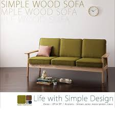 Simple Wooden Sofa And Japanese Style Sofa Modern Fabric Trio Simple Wood Frame Frame
