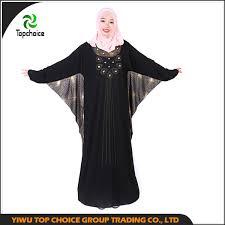 Muslim Halloween Costume Abaya Dubai Kaftan Muslim Dress Women 2017 Muslim Dress Buy
