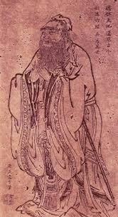 駘ection bureau association the teaching confucius portrait by wu daozi 685 758 tang dynasty