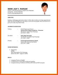 resume for application format form of resume application safero adways