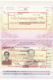 template iran passport psd www idpsd net passport psd