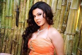 Rakhi Sawant Ki Nangi Photo - hot actress rakhi sawant hd images wallpapers rakhi sawant hd