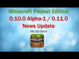 minecraft pe 0 11 0 apk minecraft pocket edition news 0 10 0 alpha 1 build 0 11 0