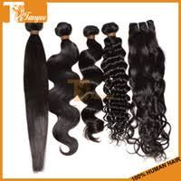 body wave vs loose wave hair extension wholesale brazilian loose wave hair buy cheap brazilian loose