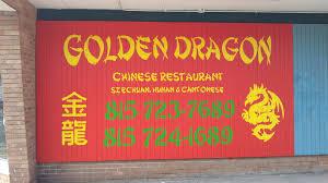 Dragon Light Crest Hill Welcome To Golden Dragon Restaurant