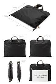 how to fold a suit for travel images Mens bag t style rakuten global market garment bag men 39 s jpg