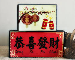 New Year Decoration Material by Best 25 Chinese New Year Decorations Ideas On Pinterest Chinese