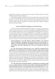 sample website evaluation essay 12 recommendations for program improvement agriculture forestry page 204