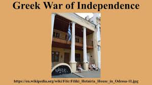 Ottomans Wiki by Greek War Of Independence Youtube