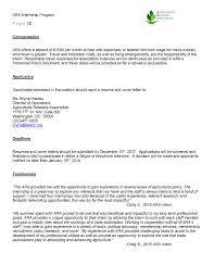 jobs and internships talk of townsend student blog