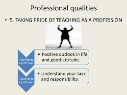 personal quality essay principles of teaching
