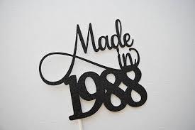 30 cake topper 30 cake topper 1988 cake topper 30th birthday decor