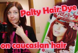 black hair to raspberry hair palty foam hair dye in raspberry jam on caucasian hair youtube