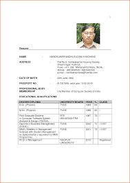 Fresher Teacher Resume Sample Cover Letter Fresher Resume Format Resume Format Fresher Pdf