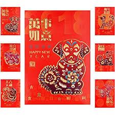 lunar new year envelopes thxtoms multicolored dog envelopes for 2018