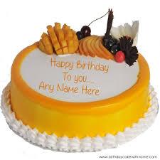 cake image boy writing option