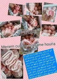 cuisine de meriem meriem cuisine middle algiers algeria 41 reviews