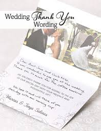 wedding gift thank you wording wedding thank you wording magnetstreet weddings
