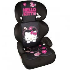 kitty booster seat kaufmann car seat