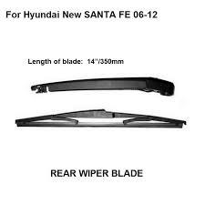 hyundai santa fe rear wiper arm compare prices on wiper arm hyundai santa fe shopping buy