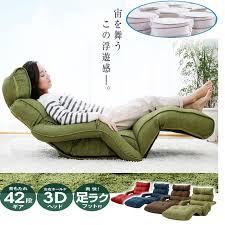 canapé lit japonais moderne pliage chaise longue canapé japonais style pliable unique