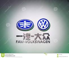 volkswagen logo faw volkswagen logo editorial photo image 16501086