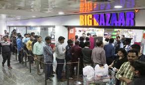 amazon com great bazaar vijaya big bazaar to sell xiaomi redmi note 4 and redmi 4 smartphones