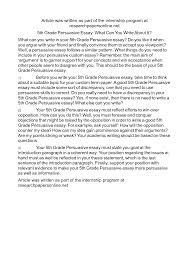 sample of persuasive speech essay persuasive essay on recycling argumentative essay sample for persuasive recycling speech a dog essay essay com my persuasive speech on why school uniforms brefash