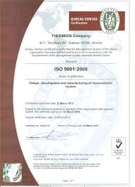 bureau standard thermion quality management system certified by bureau veritas