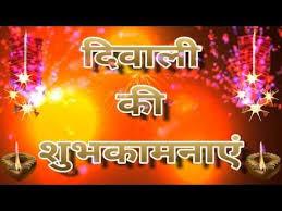 best 25 happy diwali in ideas on diwali