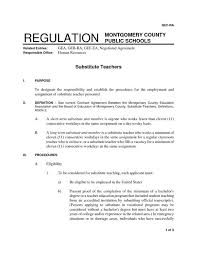 substitute teacher job description cover letter sample yours
