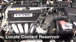 honda accord radiator fluid coolant level check 2003 2007 accord 2006 honda accord ex 2 4l