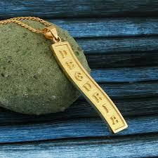 arabic nameplate necklace arabic nameplate arabic necklace arabic pendant monogram
