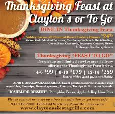 clayton s siesta grille hosting a thanksgiving feast