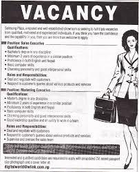Sample Job Application Resume by Job Application Resume Application Letter Interview Description