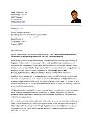 cover letter undergraduate images cover letter sample