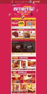 Worlds Famous Souseman Barbque Home 12 Best Mtime My Document Images On Pinterest Bbq Chinese