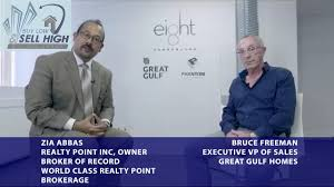 Zia Homes Floor Plans by Zia Abbas With Bruce Freeman Of Great Gulf Homes Youtube