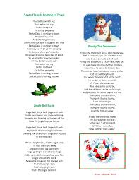 my favorite christmas songs lyrics