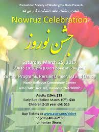 nowruz greeting cards nowruz celebration 2017 seattle northwest iranians local