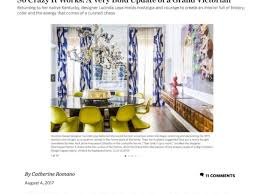 Native Home Design News Lucinda Loya Interiors Press U0026 News Updates