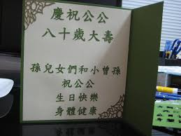 80th Birthday Invitation Cards Minimalis 80th Birthday Party Invitations Wording Birthday Party