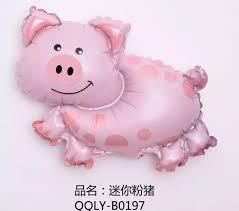 pig balloons 10pcs lot foil balloon pink pig balloons baby birthday