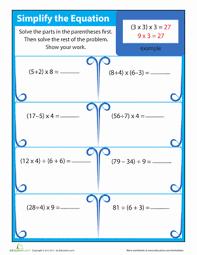 easy order of operations worksheets pemdas rule order of operations 1 education math